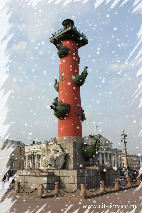 Экскурсии в Санкт-Петербург в январе
