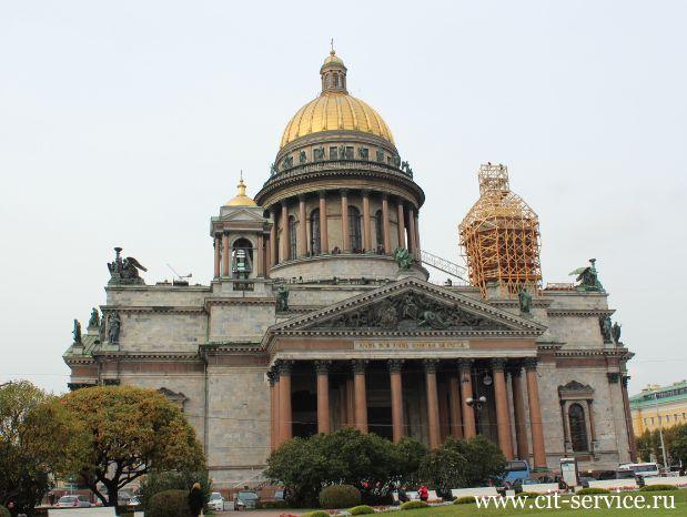 Экскурсионные туры Петербург