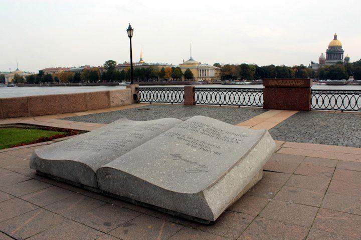 Туры в Петербург из Иркутска