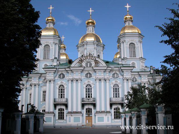 Туры в Петербург из Ярославля
