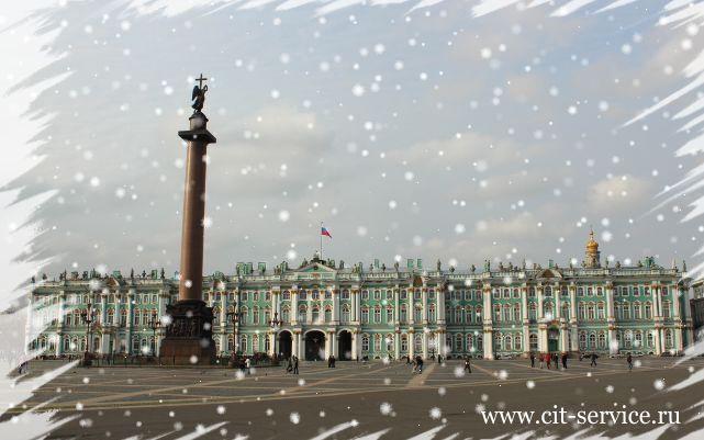 Туры в Санкт-Петербург зимой
