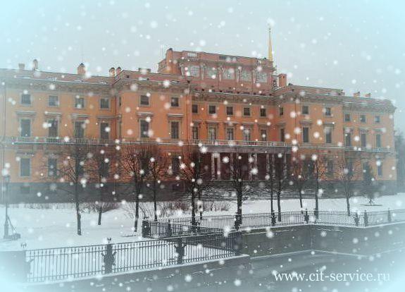 Зимние туры в Санкт-Петербург