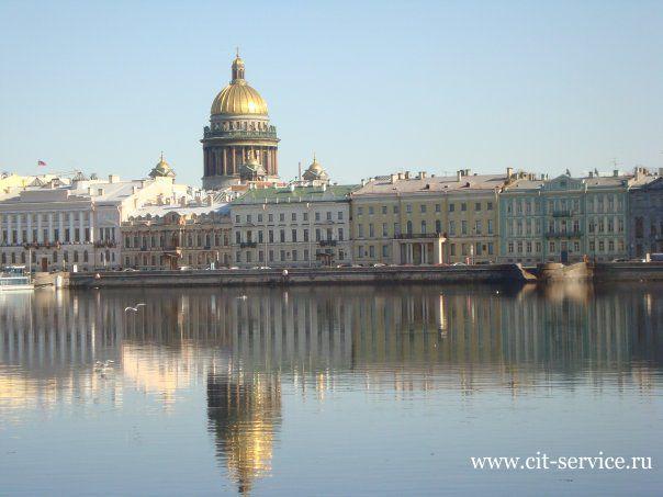 Индивидуальный приём туристов в Санкт-Петербурге