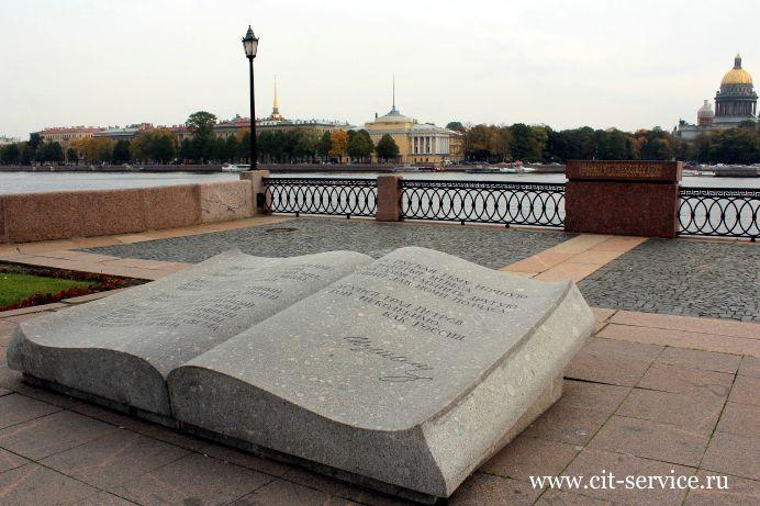 Отзывы о КИТ Сервис Санкт-Петербург