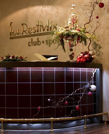 «ForRestMix Club» -  загородный отель